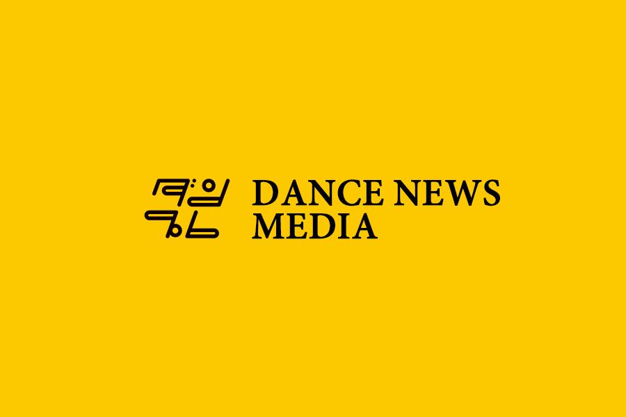 ダンスメディア