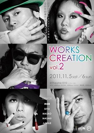公演『 WORKS CREATION vol.2 』