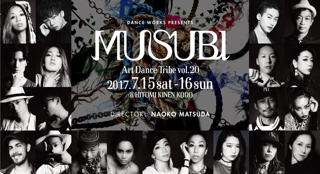 ART DANCE TRIBE vol.20『MUSUBI』