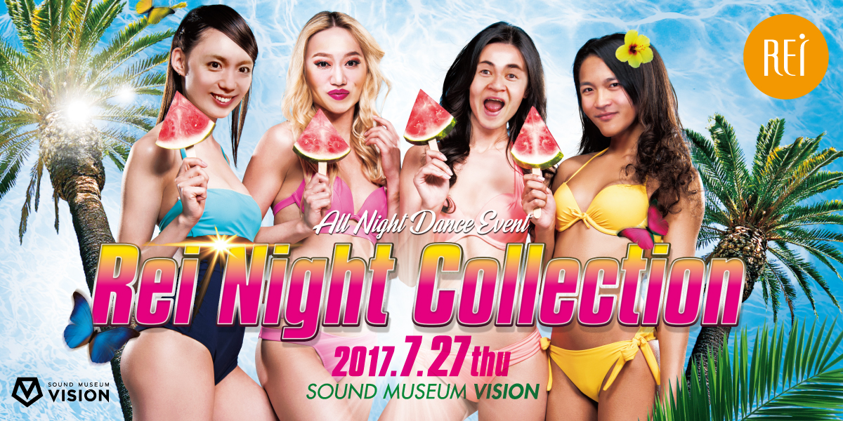 Rei Night Collection2017