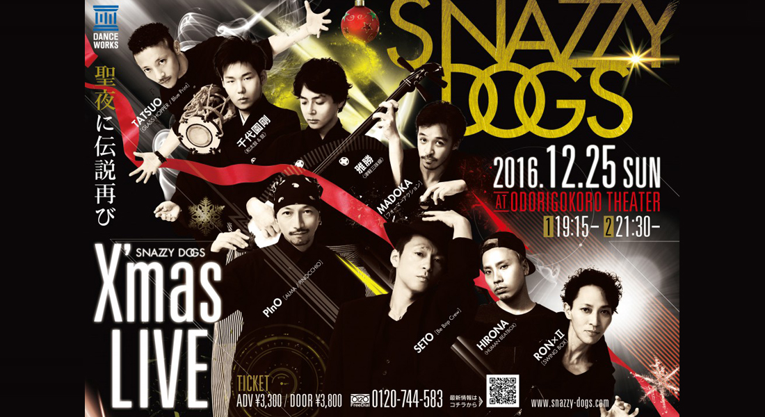 SNAZZY DOGS X'mas LIVE