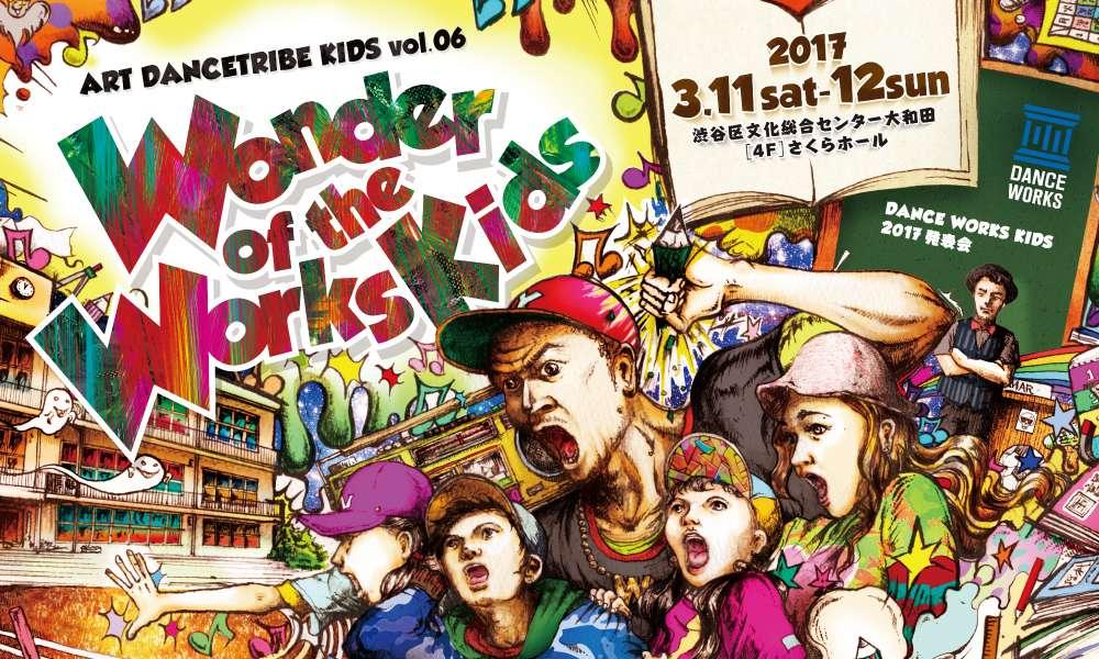 ART DANCE TRIBE KIDS vol.6『Wonder of the Works KIDS』