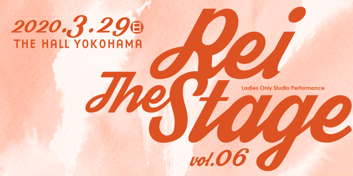 Rei The Stage vol.6