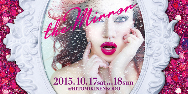 Rei Dance Collection2015年発表会 『The Mirror』