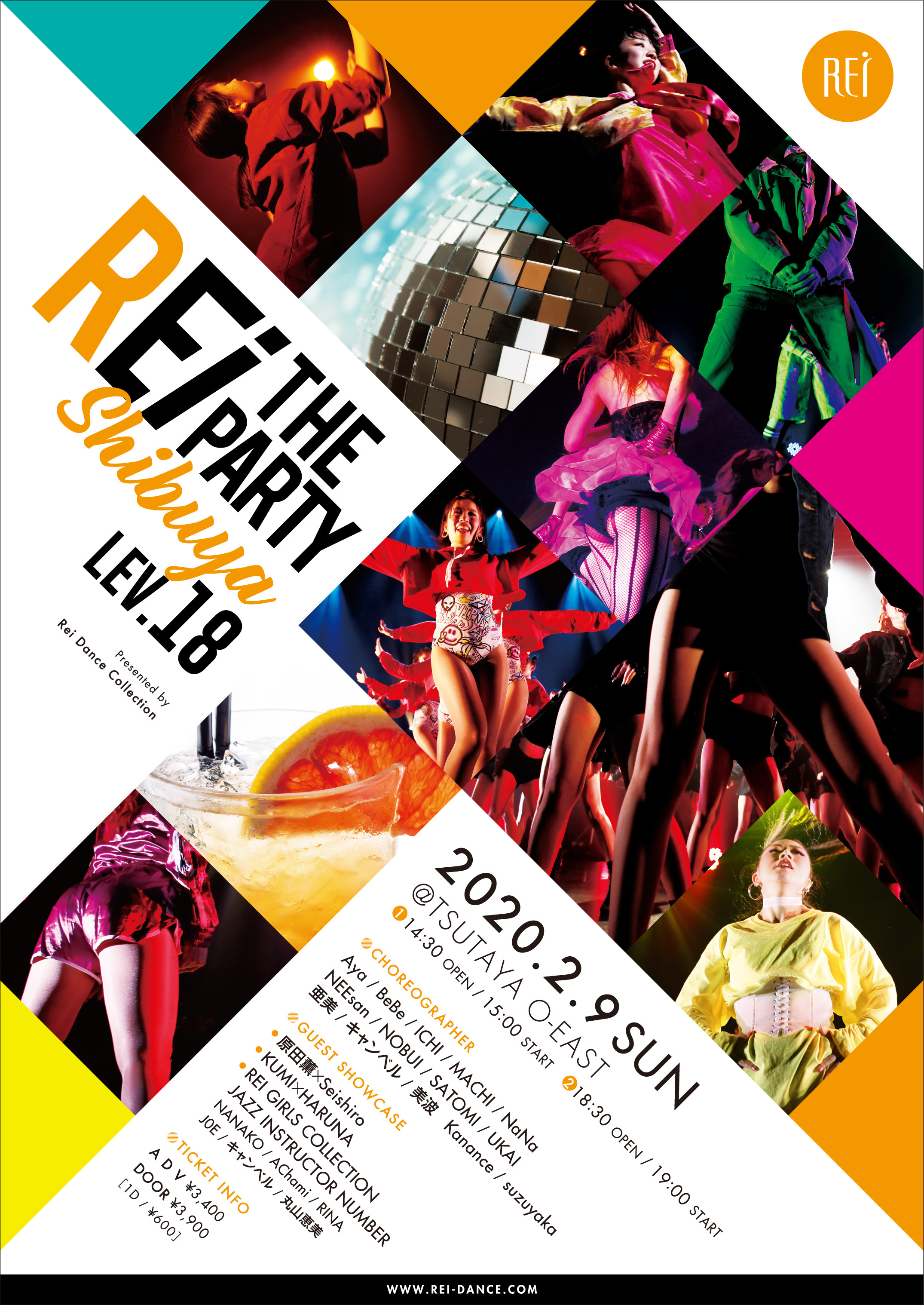 REI THE PARTY Shibuya LEV.18